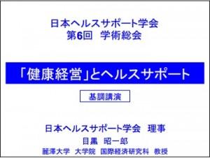 GM006-1_pdf