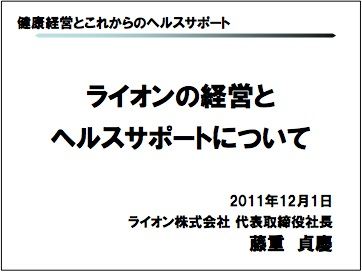 GM006-3_pdf