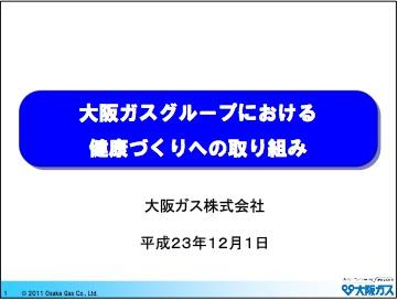 GM006-4_pdf