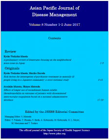 Asian Pacific Journal of Disease management